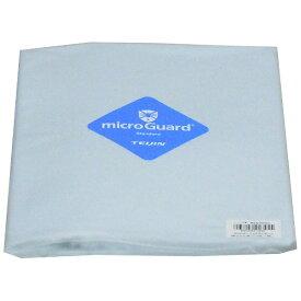テクセット 【ボックスシーツ】ミクロガードスタンダード シングルサイズ(ポリエステル100%/100×200×28cm/ブルー)[MGS0006]