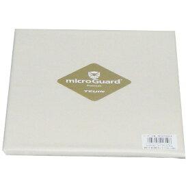 テクセット 【まくらカバー】ミクロガードプレミアム(ポリエステル100%/45×65cm/ベージュ)[MGP0001]