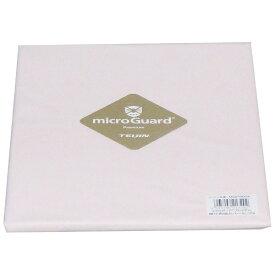 テクセット 【ボックスシーツ】ミクロガードプレミアム シングルサイズ(ポリエステル100%/100×200×28cm/ピンク)[MGP0006]