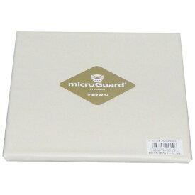 テクセット 【ボックスシーツ】ミクロガードプレミアム シングルサイズ(ポリエステル100%/100×200×28cm/ベージュ)[MGP0006]