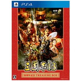 コーエーテクモゲームス KOEI 三國志13 30周年記念TREASURE BOX【PS4ゲームソフト】