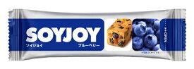 大塚製薬 Otsuka SOYJOY(ソイジョイ)【ブルーベリー風味/30g×1本】
