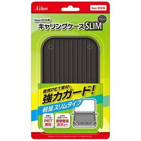 アクラス New3DS用キャリングケースSLIM ブラック【New3DS】