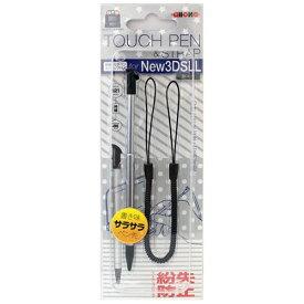 アローン ALLONE new3DS LL用 伸縮タッチペン ブラック【New3DS LL】