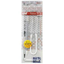 アローン ALLONE new3DS用 伸縮タッチペン ホワイト【New3DS】