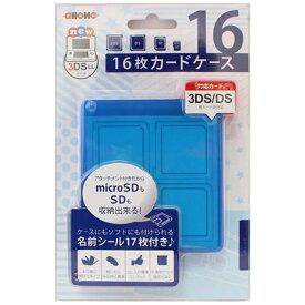 アローン ALLONE カードケース16枚 ブルー【3DS/DS】