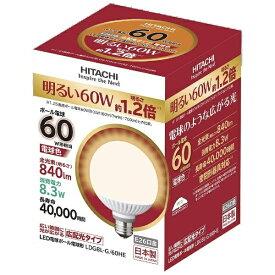 日立 HITACHI LDG8L-G/60HE LED電球 [E26 /電球色 /60W相当 /ボール電球形 /広配光タイプ][LDG8LG60HE]