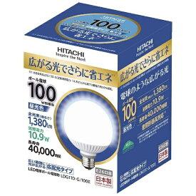 日立 HITACHI LDG11D-G/100E LED電球 [E26 /昼光色 /100W相当 /ボール電球形 /広配光タイプ][LDG11DG100E]