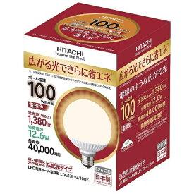 日立 HITACHI LDG13L-G/100E LED電球 [E26 /電球色 /100W相当 /ボール電球形 /広配光タイプ][LDG13LG100E]