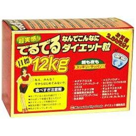 ミナミヘルシーフーズ minami 超実感 なんでこんなにでるでる ダイエット粒 6粒×75袋【wtcool】
