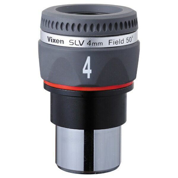 ビクセン Vixen 接眼レンズSLV4mm