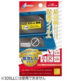 サイバーガジェット CYBER Gadget CYBER・液晶保護フィルム Premium(New 3DS LL用)【New3DS LL】
