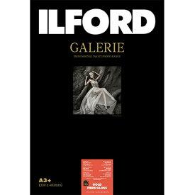 イルフォード ILFORD ギャラリープレステージ ゴールドファイバーグロス 310g/m2 (A3ノビサイズ・25枚) GALERIE Gold Fibre Gloss 422366[422366ギャラリーゴールドファ]【wtcomo】