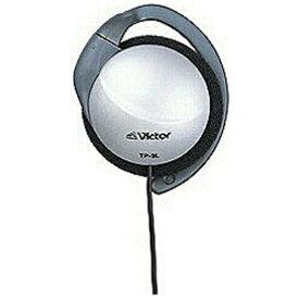 JVC ジェイブイシー イヤホン 耳掛け型【左耳用】 TP-3L [φ3.5mm ミニプラグ][TP3L]