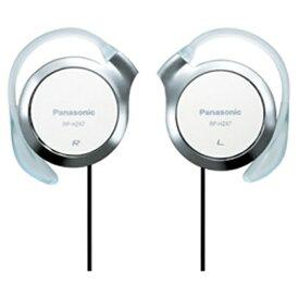 パナソニック Panasonic RP-HZ47-W 耳かけ型 RP-HZ47 ホワイト [φ3.5mm ミニプラグ][RPHZ47W] panasonic