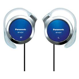 パナソニック Panasonic RP-HZ47-A 耳かけ型 RP-HZ47 ブルー [φ3.5mm ミニプラグ][RPHZ47A] panasonic