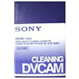 ソニー SONY DVCAMクリーニングカセット PDVM-12CL[PDVM12CL]