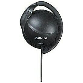 JVC ジェイブイシー イヤホン 耳掛け型【左耳用】 TP-5L [φ3.5mm ミニプラグ][TP5L]