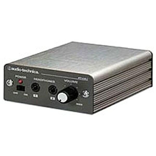 オーディオテクニカ audio-technica ヘッドホンアンプ AT-HA2[ATHA2]