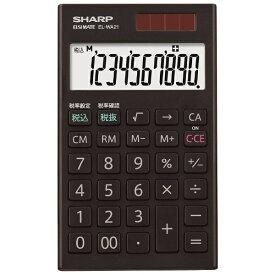 シャープ SHARP カラー・デザイン電卓 ハンディ・手帳タイプ EL-WA21-X [10桁][ELWA21X]