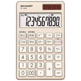 シャープ SHARP カラー・デザイン電卓 手帳タイプ シャンパンゴールド EL-VW31-NX [10桁][ELVW31NX]