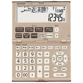 シャープ SHARP 金融電卓 (12桁) EL-K632X[ELK632X]
