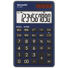 シャープ SHARP カラー・デザイン電卓 手帳タイプ ディープブルー EL-VW31-AX [10桁][ELVW31AX]
