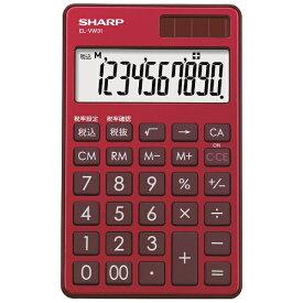 シャープ SHARP カラー・デザイン電卓 手帳タイプ スタイリッシュレッド EL-VW31-RX [10桁][ELVW31RX]