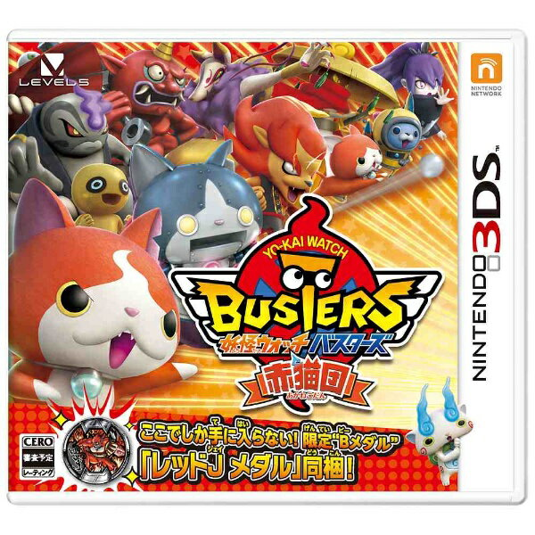 レベルファイブ 妖怪ウォッチバスターズ 赤猫団【3DSゲームソフト】
