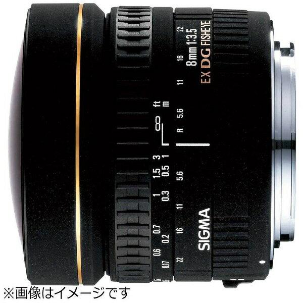 シグマ カメラレンズ 8mm F3.5 EX DG CIRCULAR FISHEYE 【ニコンFマウント】[835EXDGFISHEYE]