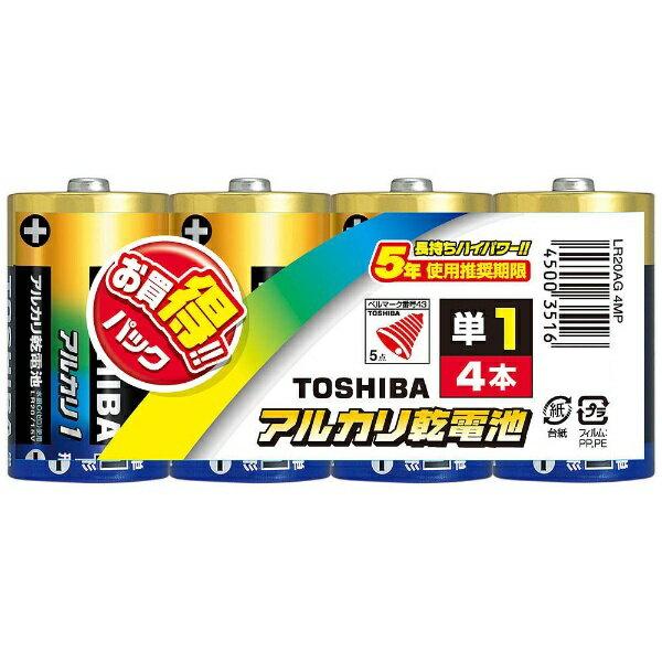 東芝 【単1形】4本 アルカリ乾電池 「アルカリ1」LR20AG 4MP[LR20AG4MP]