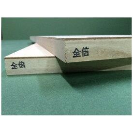 ミューズ muse 木製パネル(全倍サイズ)