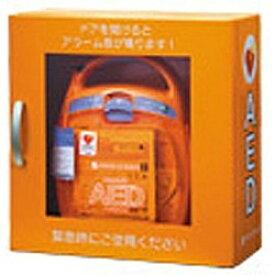 日本光電 NIHON KOHDEN AED壁掛け型収納ケース オレンジ YZ-041H7[YZ041H7] 【メーカー直送・代金引換不可・時間指定・返品不可】