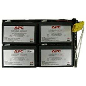 シュナイダーエレクトリック Schneider Electric 交換用バッテリ RBC24J [SU1400RMJ2U/SUA1500RMJ2U用][RBC24J]