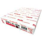 BIC ビック ビックマルチペーパー(A4サイズ・500枚) BPMA4[コピー用紙 プリンター用紙 印刷]【rb_pcp】