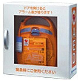 日本光電 NIHON KOHDEN AED壁掛け型収納ケース ホワイト YZ-041H6[YZ041H6] 【メーカー直送・代金引換不可・時間指定・返品不可】