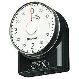 パナソニック Panasonic WH3201BP タイマー (コンセント直結式・3時間形) WH3201BP[WH3201] panasonic