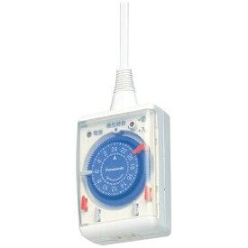 パナソニック Panasonic WH3311WP タイマー (1mコード付・24時間くりかえし) WH3311WP[WH3311] panasonic