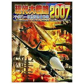 システムソフトアルファー SystemSoft Alpha 〔Win版〕 現代大戦略 2007 テポドン・核施設破壊作戦[ゲンダイダイセンリャク2007]
