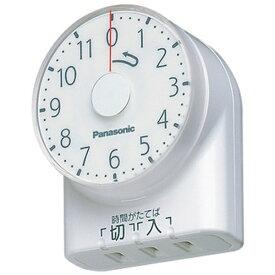 パナソニック Panasonic WH3101WP タイマー (コンセント直結式・11時間形) WH3101WP[WH3101] panasonic