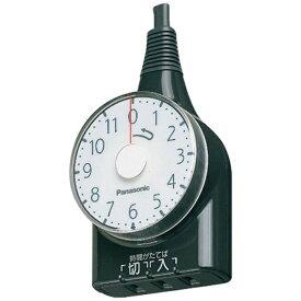 パナソニック Panasonic ダイヤルタイマー (11時間形・1m) [WH3111] panasonic