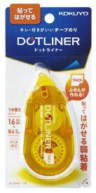 コクヨ KOKUYO テープのり 「ドットライナー」 タ-DM401-08