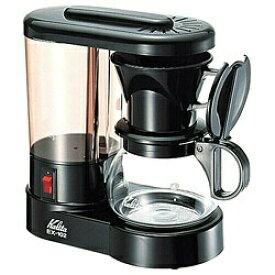カリタ Kalita E-X102 コーヒーメーカー[EX102]