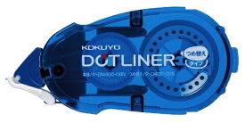 コクヨ KOKUYO テープのり 「ドットライナー」(つめ替え用) タ-D400-08