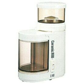カリタ Kalita C-90 電動コーヒーミル セラミックミル アイボリー[C90]