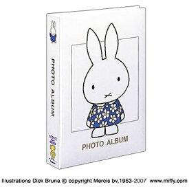 ナカバヤシ Nakabayashi ディック・ブルーナ 「ミッフィー」 1PLポケットアルバム(Lサイズ3段300枚収納/ブホワイト) 1PL-158-W[1PL158W]