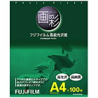 """富士フイルム FUJIFILM """"画彩"""" 富士フイルム高級光沢紙 (A4サイズ・100枚) G3A4100A[G3A4100A]【rb_pcp】"""