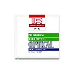 富士フイルム FUJIFILM 光吸収・赤外透過フィルター IR-80 10×10[IR80]