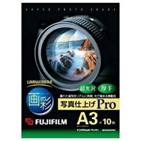 """富士フイルム FUJIFILM """"画彩"""" 写真仕上げ Pro (A3サイズ・10枚) WPA310PRO[WPA310PRO]【wtcomo】"""