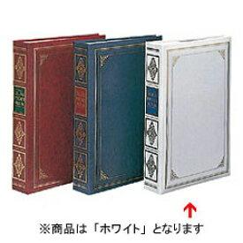 ナカバヤシ Nakabayashi ポケットアルバム「ヴァース」(E・L・Pサイズ/3段ポケット) 1PL-152-W[IPL152]